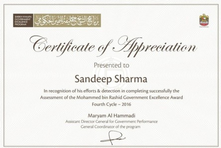 Bussiness Excellence Consulting Appreciation